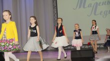 """ Kid's Fashion Day - день детской моды ""."